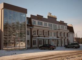 Hotel near Edineț