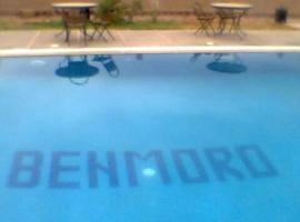 Hotel photo: Auberge Famille Benmoro