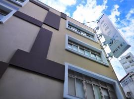 Hotel photo: Yesinn Taipei