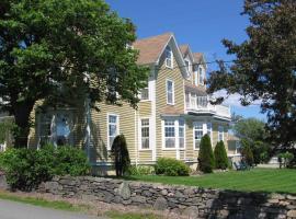 Hotel photo: Louisbourg Harbour Inn