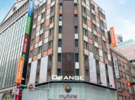 Hotelfotos: Orange Hotel - GuanQian