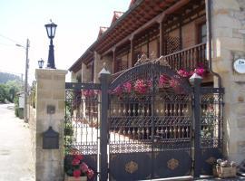 Foto do Hotel: Posada La Venta de Quijas