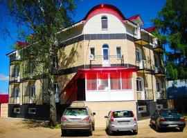 Hotel Photo: Guest House Orlovskaya 1