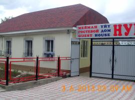 Hotel photo: Guest House NUR