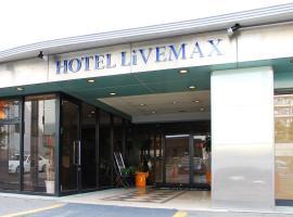 Hotel photo: Hotel Livemax Tokyo Kiba