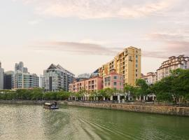 Hotel photo: Village Residence Robertson Quay by Far East Hospitality