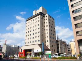 Hotel near Ιαπωνία