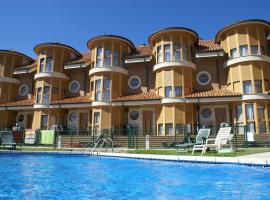 Фотография гостиницы: Apartamentos Quinto Sueño