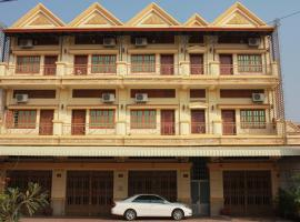 Hotel photo: Boeung Chhouk Guest House