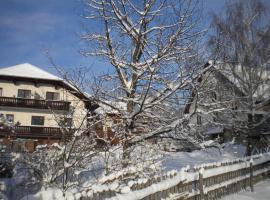 Hotel photo: Naturpark Bauernhof Sperl