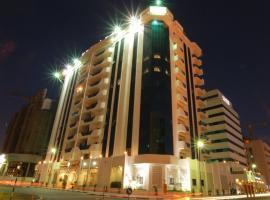 Hotel photo: Al Jawhara Hotel Apartments