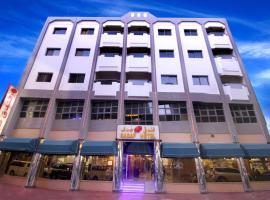 Hotel near アラブ首長国連邦