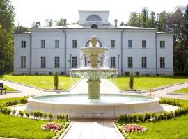 Hotel Photo: Ershovo Holiday Home