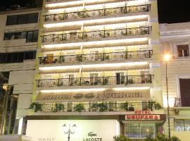 Hotel photo: Noufara
