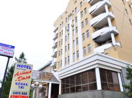 Hotel photo: Altyn Dala Hotel