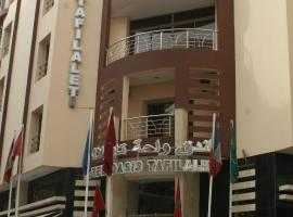 Hotel fotoğraf: Hotel Oasis Tafilalet