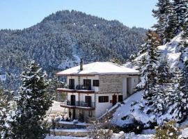 Hotel Photo: Xenonas Vasilikou