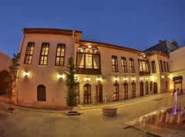Hotel near عنتاب