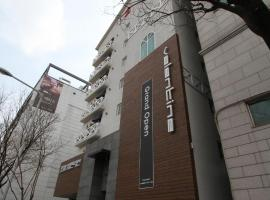 Hotel fotografie: Valentine Hotel