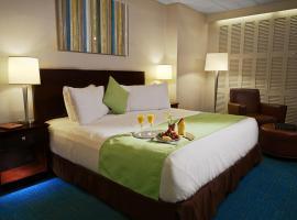 Хотел снимка: Miami International Airport Hotel