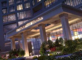 Hotel photo: Lia Charlton Hotel Shenzhen