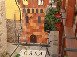 Hotel photo: Casa Rural Babel