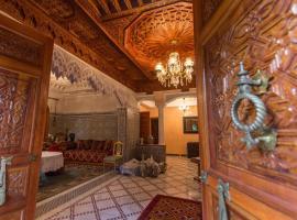 Hotel Photo: Riad Raouia HAMAM & SPA