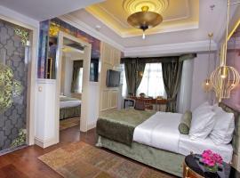Фотографія готелю: Taksim Star Hotel