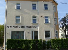 Hotel near גרמניה