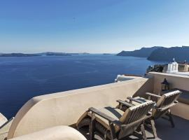 Hotel photo: Lucky Homes - Oia