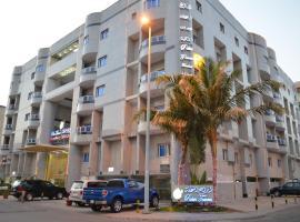 Hotel fotoğraf: Palm Towers