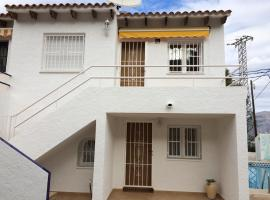 Hotelfotos: Vista Bahia II