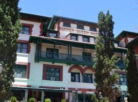 Hotel near Бисби