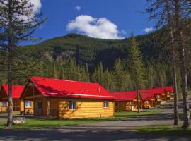 Hotel photo: Jasper East Cabins