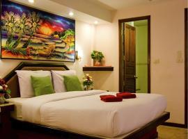 Hotel photo: Paradise Inn