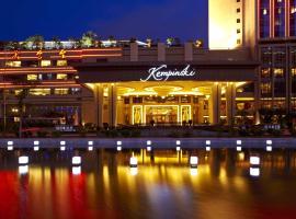 Фотография гостиницы: Kempinski Hotel Shenzhen