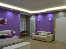 Hình ảnh khách sạn: La Sibilla