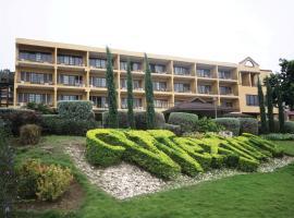 Hotel near Giamaica