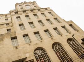 Hotel Photo: Hotel Gotham