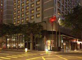 Hotel Photo: Empire Hotel Hong Kong - Wan Chai