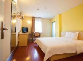Hotel foto: 7Days Inn Zhanjiang Chikan kaide square