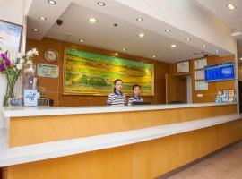 Hotel Foto: 7Days Inn Ningbo Tianyi Square Zhongshan Mansion