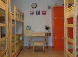 Hotel Photo: Bukhansan Guesthouse Yellow