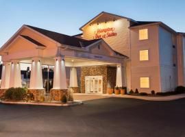 Hotel photo: Hampton Inn & Suites Mystic