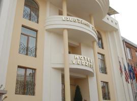 Hotel Photo: Hotel Vedzisi