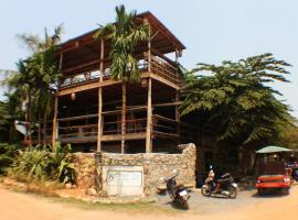 A picture of the hotel: Kepmandou Lounge-Bar