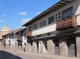 Hotel near 秘鲁