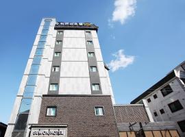 Hotel foto: New Suwon Hotel