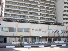 Хотел снимка: Horizon Shahrazad Hotel
