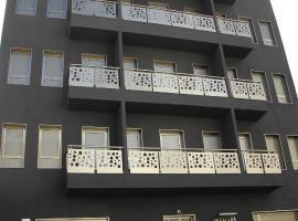 Hotel photo: Hotel La Colombina